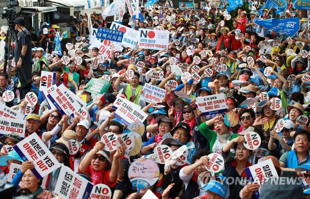 Tout ce qu'il faut savoir sur les droits humains au Japon.